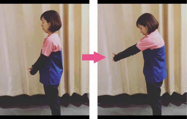 肩甲骨エクササイズ2-2