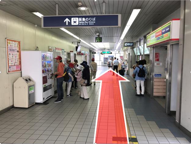 阪急「蛍池」駅の改札が左側に見えてきますが、そのまままっすぐ進みます。