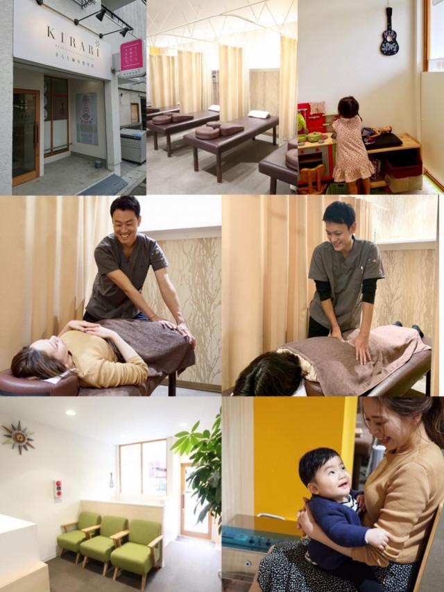 施術の様子 待合室 施術ベッド 問診の様子 キッズルーム 美容鍼灸